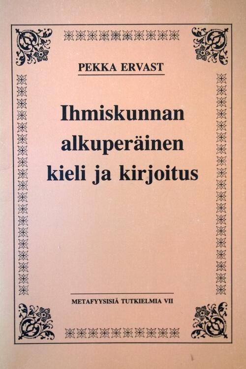 Ihmiskunnan alkuperäinen kieli ja kirjoitus